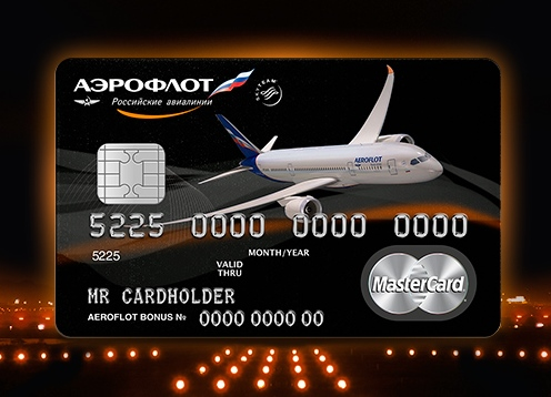 Aeroflot World MasterCard Black Edition.jpg